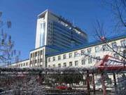 中国人民解放军第211医院