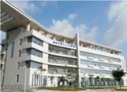 深圳市第三人民医院