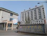 句容市中医院
