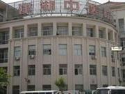 建湖县中医院