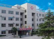 南通市通州区第六人民医院