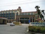 无锡市精神卫生中心