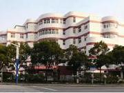 复旦大学附属华山医院永和分院