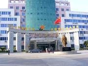 中国人民解放军第157医院