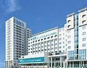 广东药学院新天生殖医院