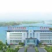 华中科技大学附属同济医院中法新城院区