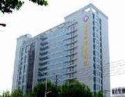 连云港市中医院