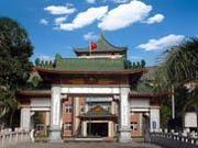 广州军区广州总医院