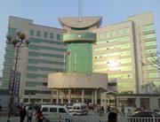 连云港市赣榆区人民医院