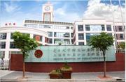 复旦大学附属妇产科医院杨浦院区