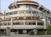 广州市黄埔区中医院