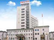 安徽中医药大学第一附属医院