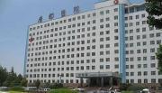 空军军医大学第二附属医院唐都医院