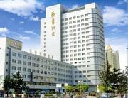 徐州医科大学附属医院