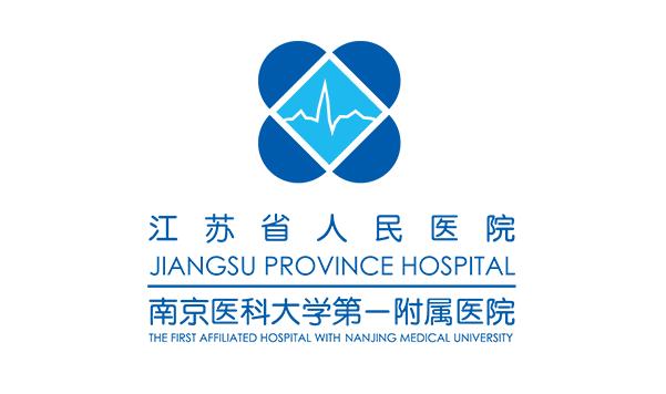 合作伙伴-江苏省人民医院.png