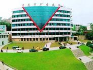 重庆大学附属肿瘤医院