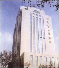 南京市口腔医院