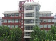 同济大学附属口腔医院