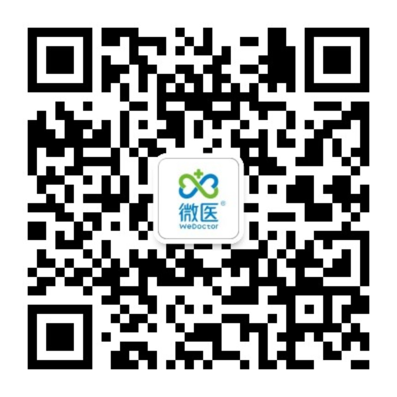 微医集团公号.jpg