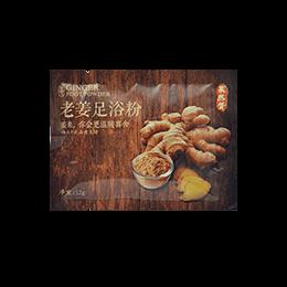 正安中医 祛湿活血 老姜足浴粉  12g*40包