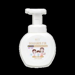 抗菌泡沫洗手液  300ml/瓶  来自狮王制造商