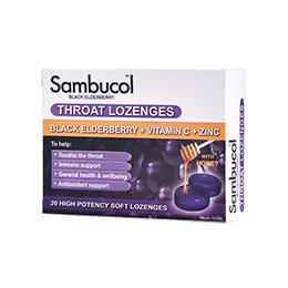 澳洲Sambucol 小黑果润喉糖 20片