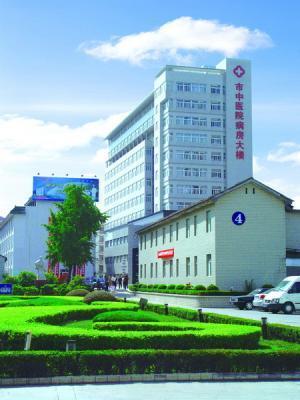 金坛区中医医院