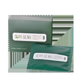 正安中医 排寒祛湿优质艾叶足贴  10帖/盒