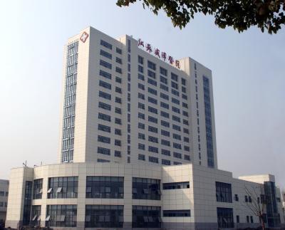 江苏盛泽医院