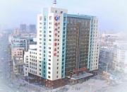 锦州市妇婴医院