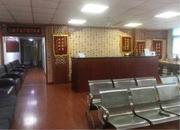 上海平安中医门诊部