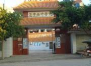 邕宁区中医院
