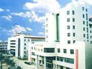 双峰县人民医院
