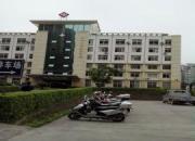上杭县第二医院