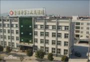 普洱市第二人民医院