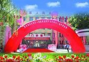 延安市宝塔区市人民医院