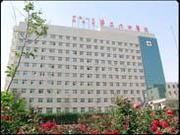 中国人民解放军第264医院