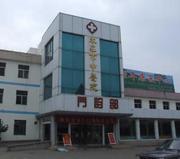 枣庄市中医医院