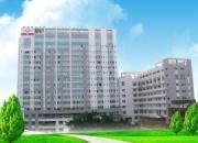 苍梧县人民医院