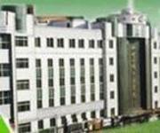 双鸭山煤炭总医院