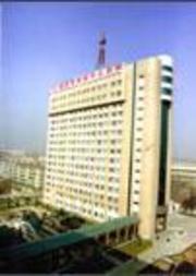 烟台市莱阳中心医院
