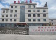 甘肃省张掖市甘州区中医疼痛专科医院
