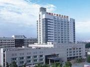 平煤神马医疗集团总医院