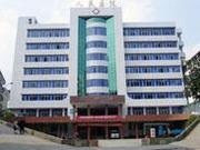 长阳土家族自治县人民医院