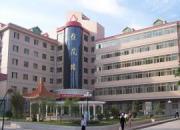 平凉市第三人民医院