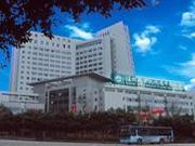 西南医科大附属中医医院