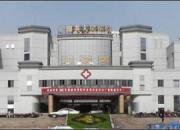 广德县人民医院