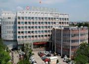 海丰县彭湃纪念医院