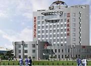 扎鲁特旗蒙医医院