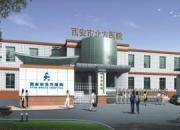 西安市北方医院